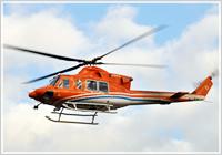 資材輸送・送電線巡視・航空写真・測量調査